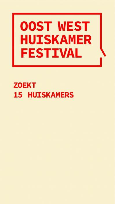 Oost West Huiskamer Festival 1